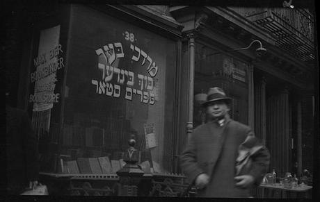 Jewishness stocklist