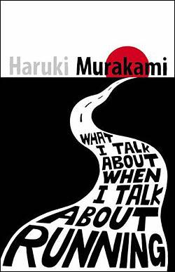 Quote of the Day – Haruki Murakami