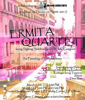 Ermita Quartet--four one-act plays by Wilfrido Ma. Guerrero, March 9  at UP Diliman