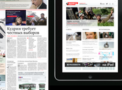 Moscovskiye Novosti: Premieres Across Platforms March