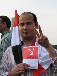 Amending the Egyptian Constitution Part 2