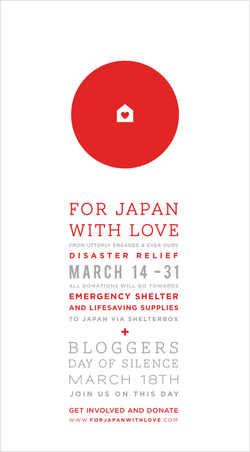 Please Help - For Japan With Love