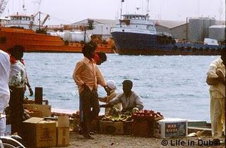 Dubai 1977