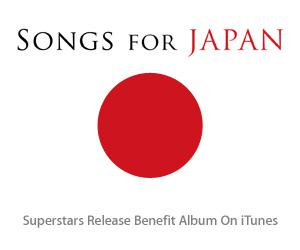 songs to benefit Japan