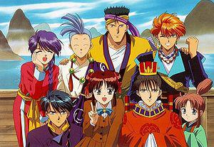 The protagonists of Fushigi Yûgi, as seen in t...