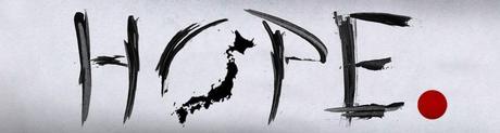 Digital Billboards for Japan Tragedy