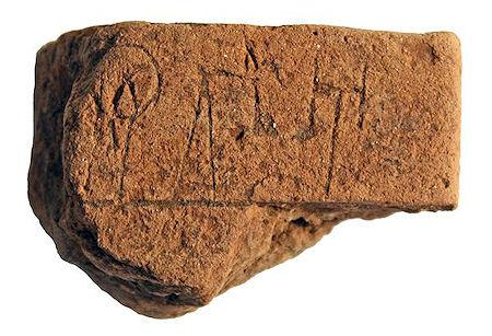 Oldest Readable Writing In Europe Discovered