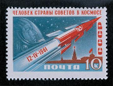 Whatever happened to the Russia of tomorrow?