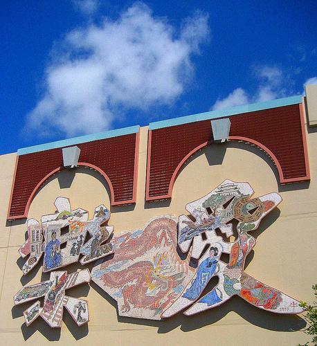 SLO Chinatown Mural