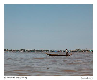 cambodia Kompong Chnnang floating village