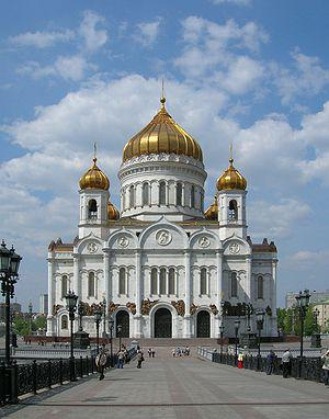 ENG 24px Cathedral of Christ the Saviour over ...