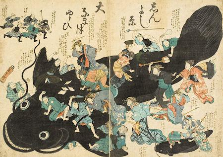 Namazu-e: Earthquake Catfish Prints