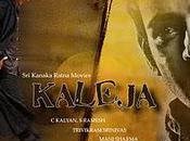Khaleja Audio Review