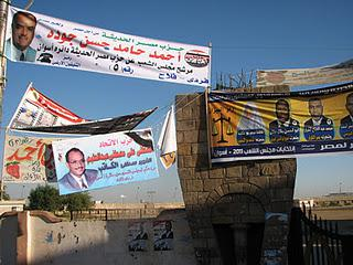 Egypt Elections Update, Wednesday, December 14, 2011