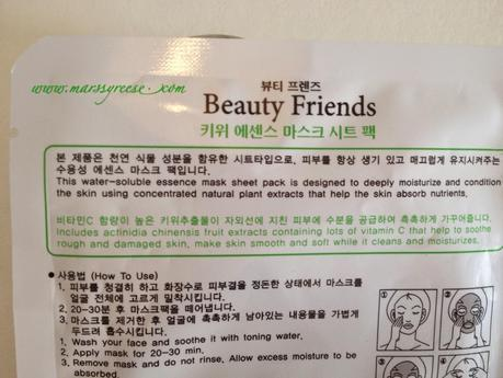 Kiwi Essence Mask Sheet Pack from Beauty Friends [Review]