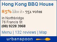 Hong Kong BBQ House on Urbanspoon