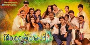 ram-charan-govindudu-andarivadele-movie-collections-records-share-gross
