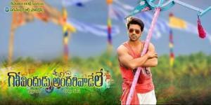 govindudu-andari-vaadele-ram-charan-title-stills-controversy-details-updates-news-