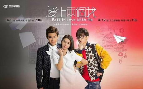 TDRAMA | Fall In Love With Me 爱上两个我