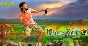 Ram_Charan_Govindudu_Andarivadele_SWOT_Analysis_Kajal_Movie_Updates_Preview_Reports_News_Images_Galleries