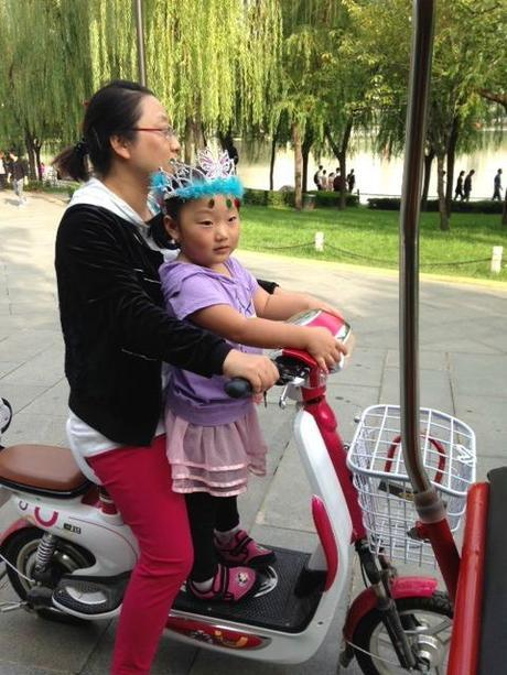 This is china Scooter