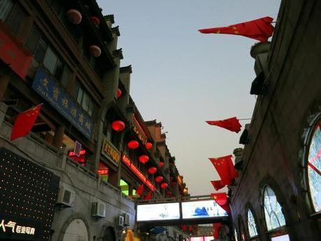 China   Mint Mocha Musings