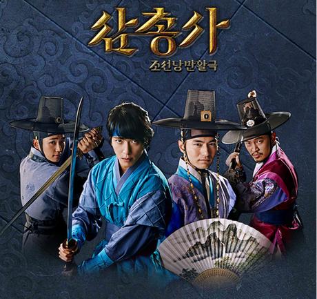 KDRAMA | The Three Musketeers (Season 1) 삼총사
