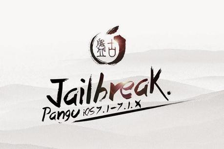 How to Jailbreak iOS using Pangu jailbreaking tool?