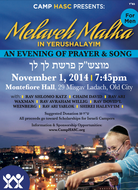 PSA: Melaveh Malka Concert for Men in Yerushalayim to Benefit Camp HASC!