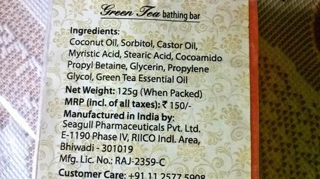 Aster Green Tree Luxury Bathing Bar Review