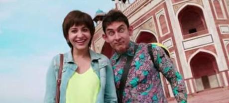 "Watch The Official Teaser Trailer For The Film ""PK"""
