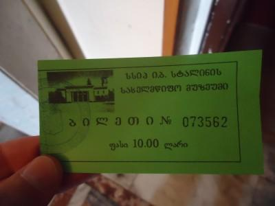 ticket for stalin museum
