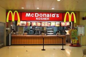 kosher mc 300x200 Kosher Restaurants in Buenos Aires
