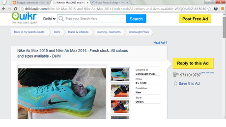 Quikr and Walking on AIR MAX-NIKE Circa 2014 in Technicolour with Blogadda