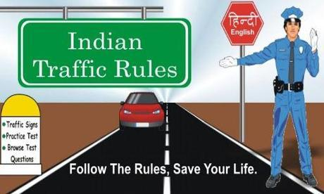 rules of road regulations english Save time go online wwwdmvcagov renew driver licenses and vehicle registrations, buy personalized plates, file change of address and vehicle transfer forms, request refunds, find nearby.
