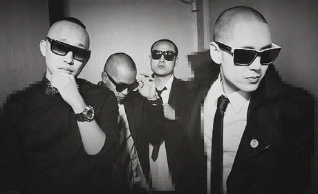 Far East Movement Ride 4 U