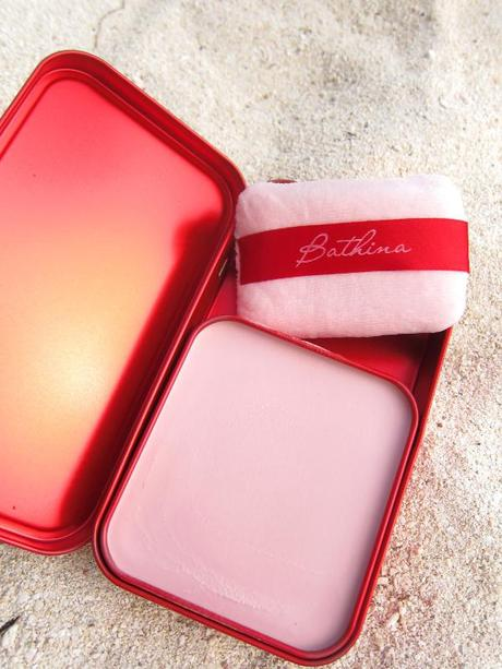 benefit bathina at the beach body balm highlighter with