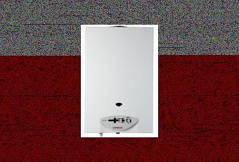 Reviews Bosch 1600p Lp Aquastar 4 3 Gpm Indoor Tankless