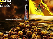Fatah Denies Genocidal Facebook Post