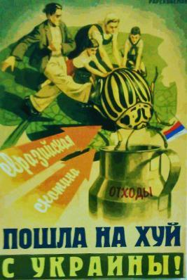 Ukraine/ Russia Crisis: 2014 End of Year Report and a Look into What 2015 Might Bring