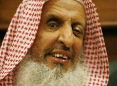 Saudi Grand Mufti Abdulaziz Al al-Sheikh