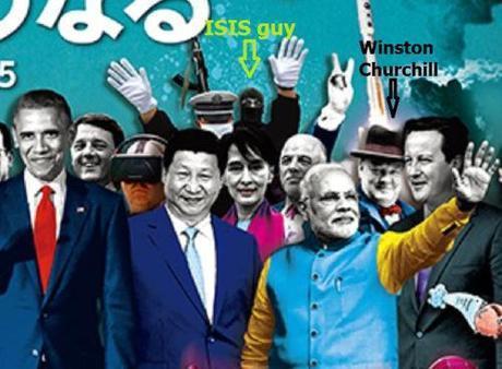 Economist 2015