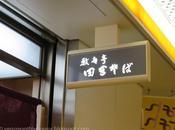 Osaka/ Tokyo Autumn Itinerary 2014: Osaka Castle/ Pomme Omurice/ Harbs