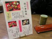 OSAKA/ TOKYO AUTUMN ITINERARY 2014: (PART II)- What Best Korean Osaka!