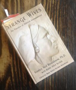 Stange Wives, by Ned Rosenbaum