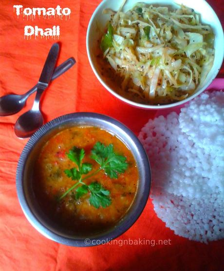 Andhra Pappu | Tomato Dhall