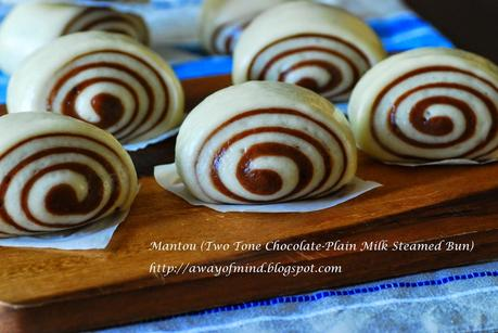 Mantou (Two Tone Chocolate-Plain Milk Steamed Bun 鲜奶巧克力双色馒头卷)
