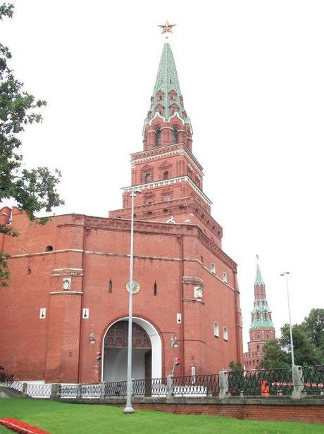 Kremlin towers Moscow 1036 ed sm