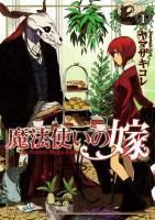 AMB_cover1_jp