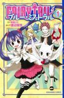 FairyTail_BlueMistral_cover1_jp